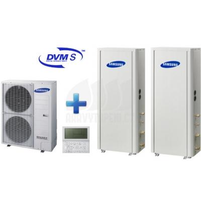 Vysokoteplotní čerpadlo SAMSUNG DVM S ECO MINI 37,5 kW 3f-400V + DVM S Hydro 2x16,0 kW